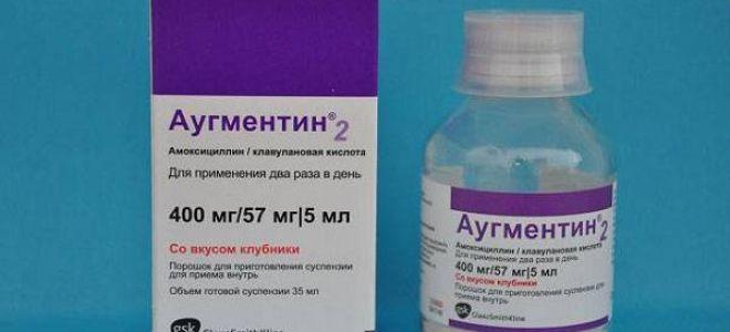 Суспензия Аугментин 400 – как применяется для детей, ее показания, побочные эффекты и правила приема