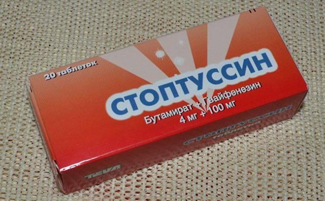 стоптуссин таблетки