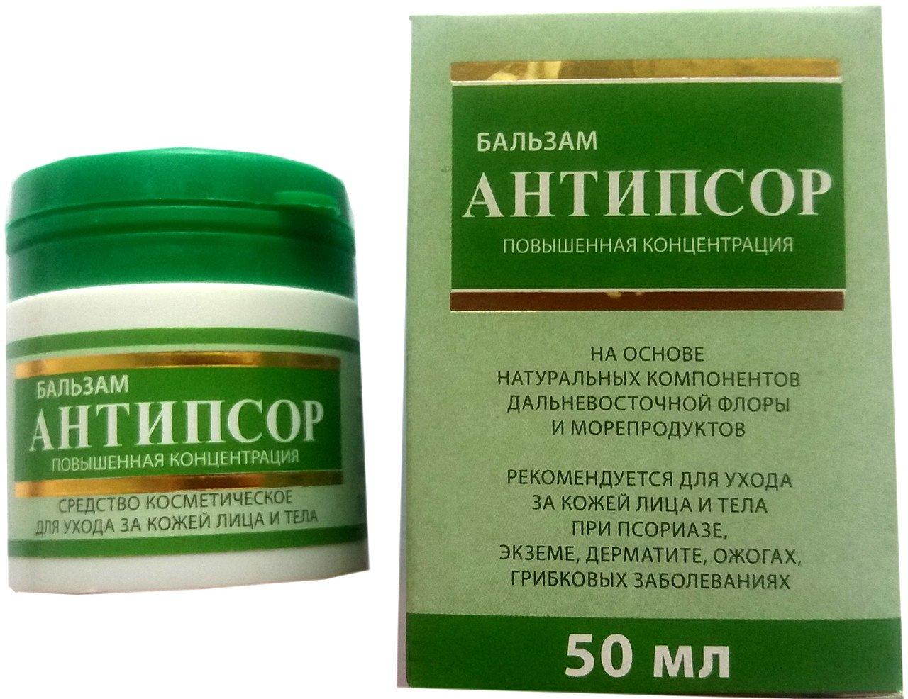 Состав и форма выпуска препарата Антипсор