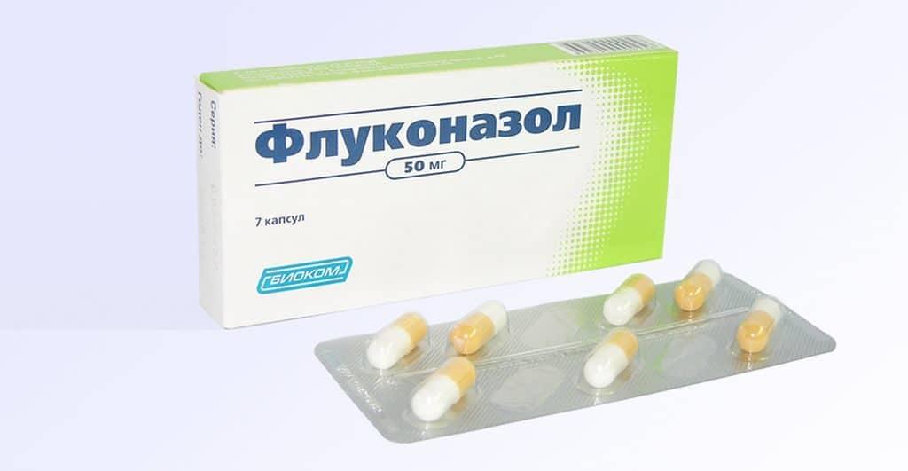 Таблетки Флуконазол от грибка ногтей