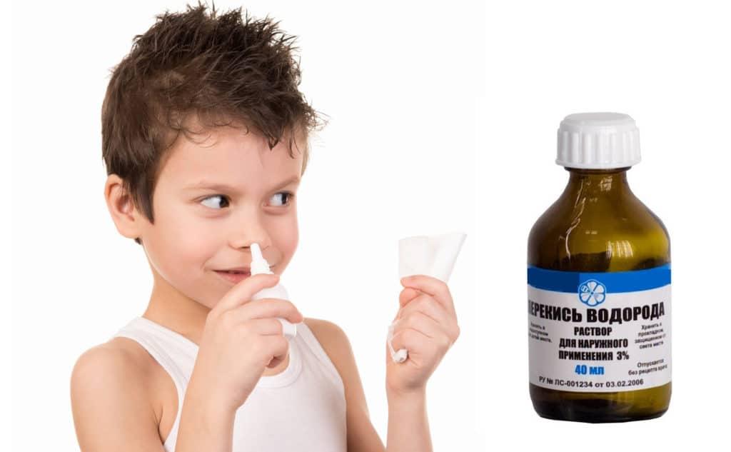 перекись водорода от псориаза у детей