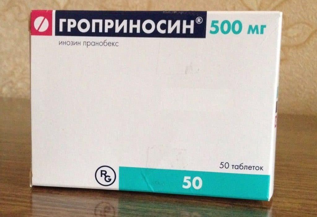 Гроприносин аналог Изопринозина