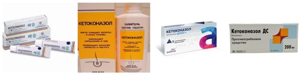 Кетоконазол формы выпуска
