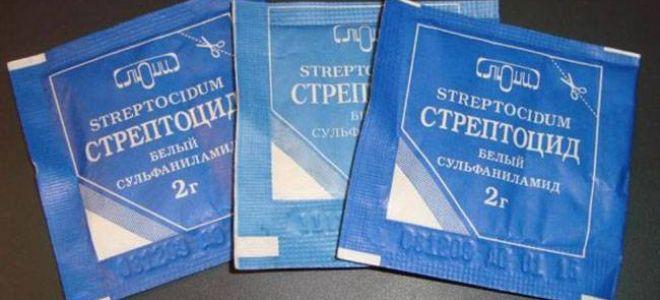 Особенности применения Стрептоцида в форме порошка ― инструкция, отзывы, рецепты