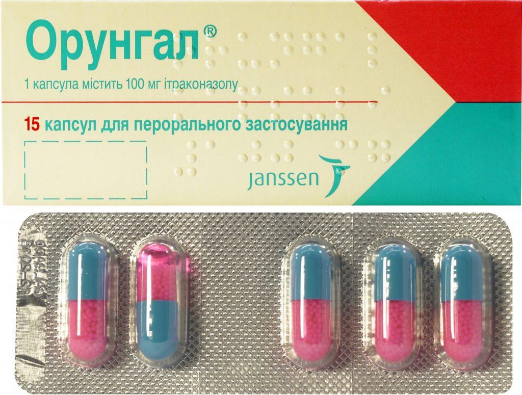 Таблетки Орунгал от грибка ногтей
