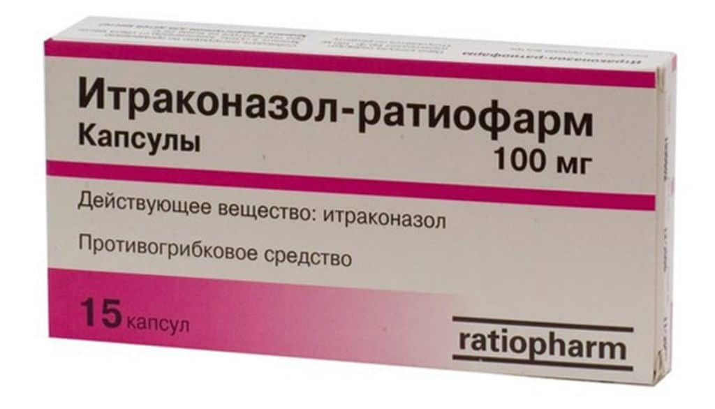 Итраконазол от грибка на спине