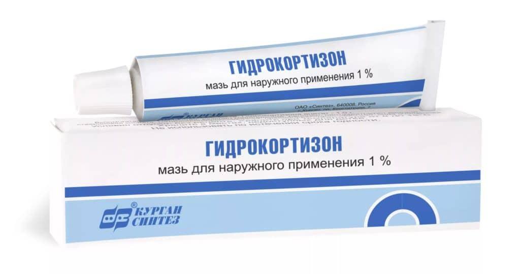 Мазь Гидрокортизон для лечения псориаза