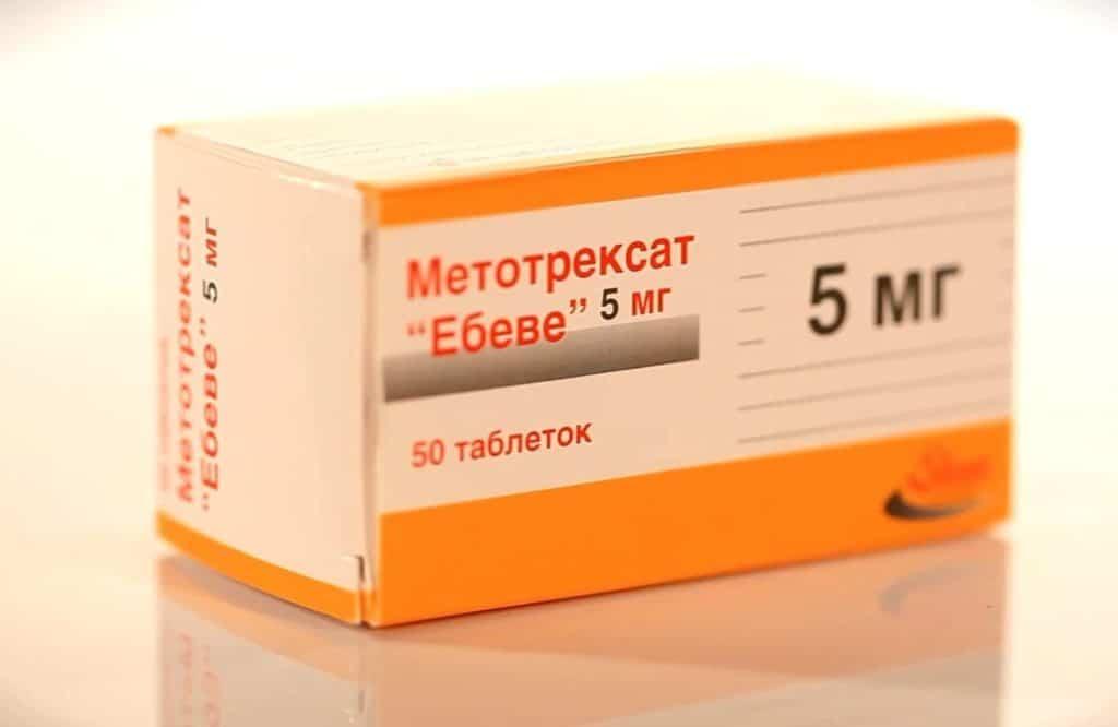 Метотрексат при псориазе