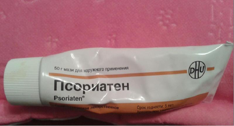 Состав и форма выпуска препарата Псориатен