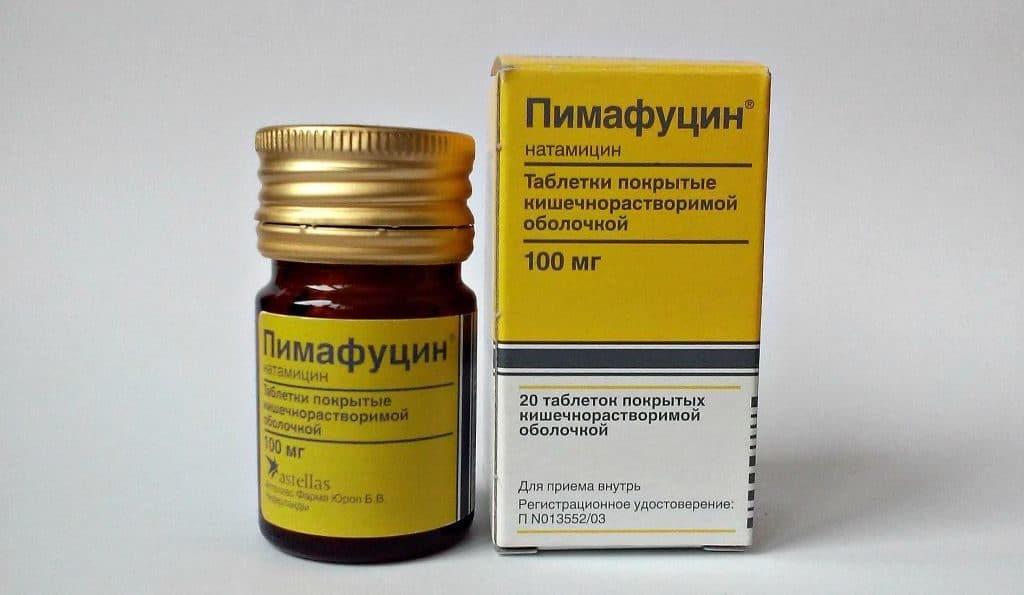 Таблетки Пимафуцин от грибка ногтей