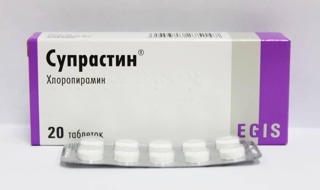 Таблетки Супрастин при псориазе