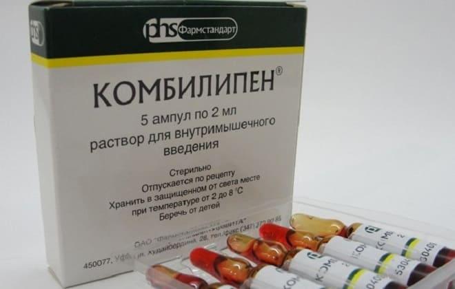 Уколы Комбилипен